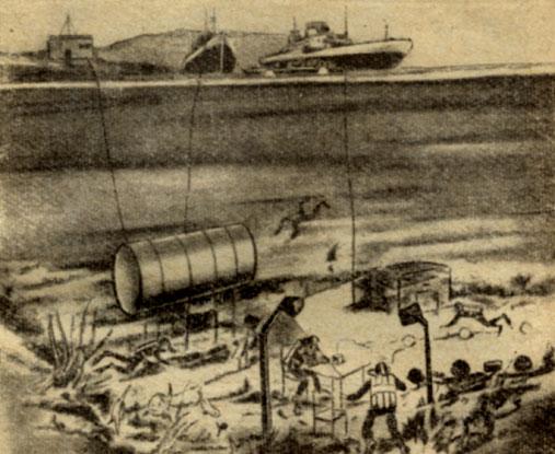 Общий вид первого подводного поселения Все необходимое для жизни и работы (воздух, пищу, пресную воду, акваланги) обитатели 'Диогена' получали с поверхности - с берега и с судов обеспечения! 'Калипсо' и 'Эспадон'